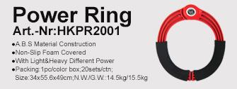 Power Ring_Art.-Nr:HKPR2001